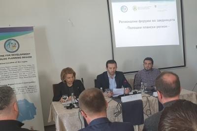 Консултативен форум во Полошкиот плански регион