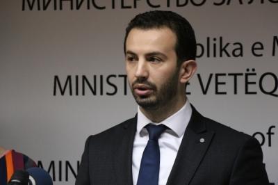 Shpallet thirrja e dytë publike për projekte për bashkëpunim ndërkufitar midis Republikës së Maqedonisë dhe Republikës së Bullgarisë