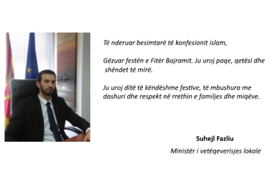 Urim për besimtarët myslimanë