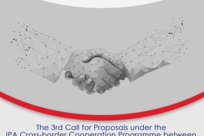 Јавен повик за проекти Северна Македонија-Албанија