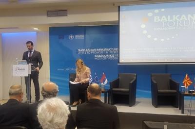 Министерот за локална самоуправа Фазлиу на првиот Балкански форум во Грција