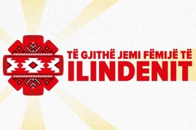 Urime Ilindeni