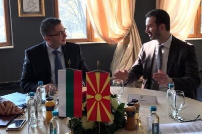 Njoftim për bashkëpunim midis Ministrisë së Vetëqeverisjes Lokale e Republikës së Maqedonisë dhe Ministrisë për Zhvillim Rajonal dhe Punë Publike e Republikës së Bullgarisë