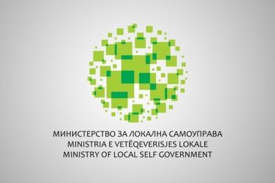 Ministri i vetëqeverisjes lokale Suhejl Fazliu do t`ju drejtohet te pranishmeve në takimin e Komitetit të përbashkët konsultativ midis Maqedonisë dhe Komitetit të rajoneve të Bashkimit Evropian, në Bruksel