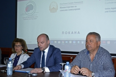 Конференција за предизвиците во рамномерниот регионален развој