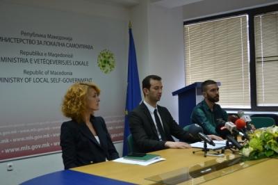Објавен јавниот повик за проекти за прекугранична соработка со Косово