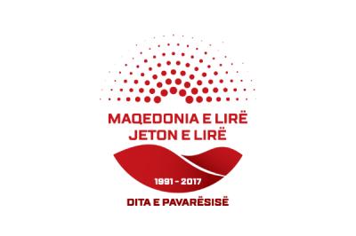 Dita e pavarëesisë - Maqedonia e lirë jeton e lirë