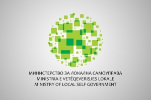 The Minister of Local Self-Government Suhejl Fazliu will attend the commencement of the construction works at the new border crossing between the Republic of Macedonia and the Republic of Kosovo, Belanovce-Stanchic