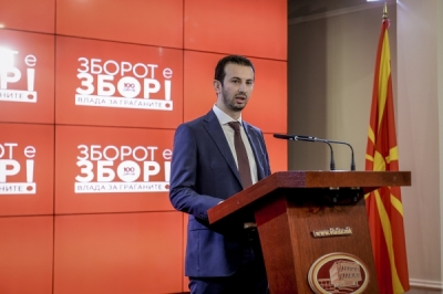 Прес конференција на министерот за локална самоуправа Сухејл Фазлиу