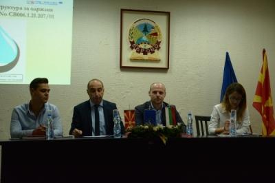 Stacioni i ri filtrues në Berovë me mjete financiare nga Programi për bashkëpunim ndërkufitar IPA midis Republikës së Maqedonisë dhe Republikës së  Bullgarisë