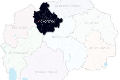 Скопски