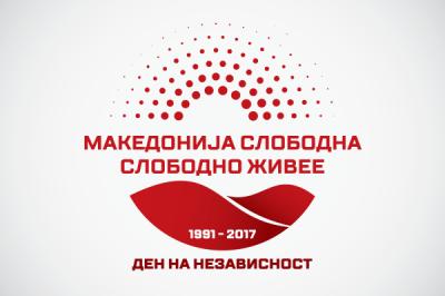 Ден на независноста - Македонија слободна, слободно живее