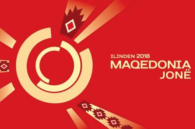 Ilinden 2018 - Maqedonia jonë