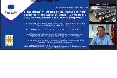 Состанок на Заедничкиот консултативен комитет меѓу Северна Македонија и Европската Унија во рамките на Комитетот на региони на ЕУ
