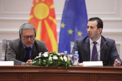 Конститутивна седница на секторската група за локален и регионален развој во процесот на интегрирање во Европската Унија