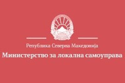 U miratua Strategjinë për zhvillim rajonal