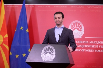 Shpallet thirrja e tretë publike për projekte për bashkëpunim ndërkufitar mes Maqedonisë së Veriut dhe Kosovës