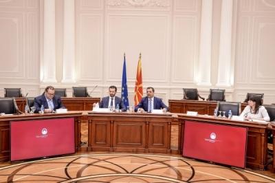 Конститутивна седница на Советот за рамномерен регионален развој