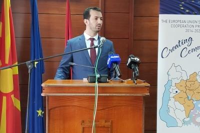 Sesion informativ për thirren e dytë publike të IPA Programit për bashkëpunim ndërkufitarë Maqedoni - Shqipëri
