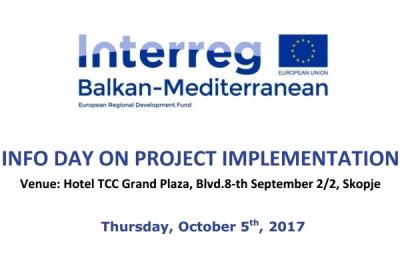 Обука за грантистите од ЕУ Програмата Балкан Медитеран