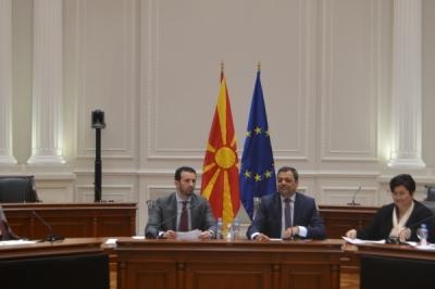 Këshilli për zhvillim të barabartë rajonal vërtetoi propozimin për shpërndarjen e mjeteve për financimin e projekteve në tetë rajone planore