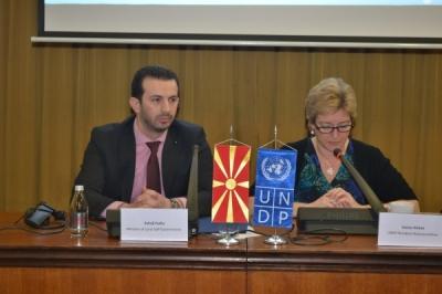 Форум на тема :Јавните капитални инвестиции и регионалниот развој