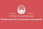Public consultations on a draft Territorial Strategy